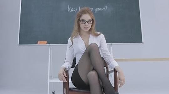 sexteac